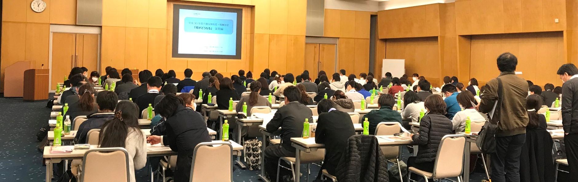 https://cmsys.co.jp/company/seminar/